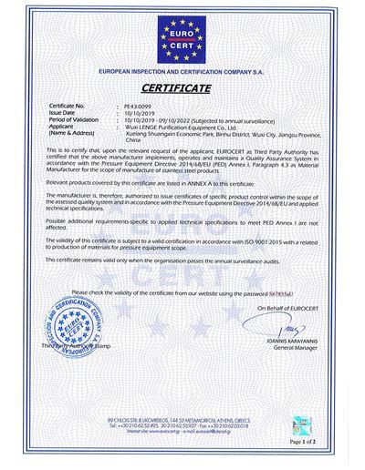 器具CE证书